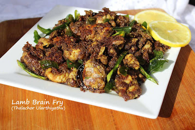 aadinte thalachor ularthiyathu goat recipes goat brain pepper fry