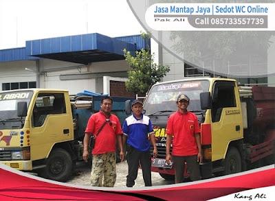 Jasa Sedot Tinja Area Tambak sawah Waru Sidoarjo