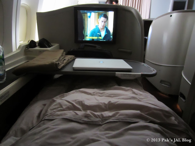Legroom in bed position.