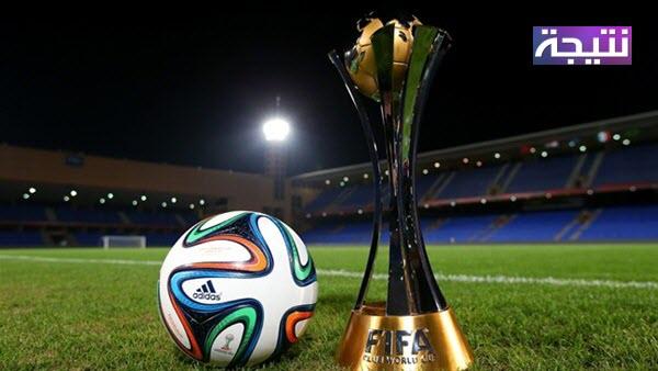 القنوات الناقلة لمباريات كأس العالم للأندية 2017
