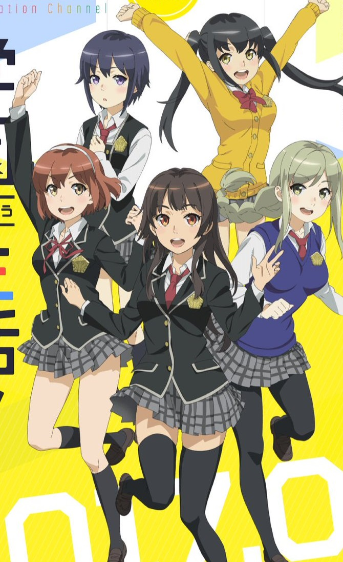 todos los capitulos de School Girl Strikers