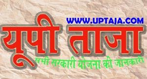 Duda Suda Apply Online For Pradhan Mantri Awas Yojana Pmay In Up ड ड स ड अब ज ब प न ह ग आस न हम र स थ