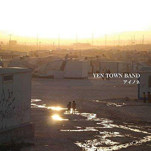 [Single] Yen Town Band – アイノネ (2015.12.02/MP3/RAR)