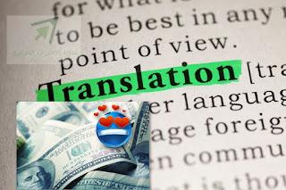 website get paid to translate article طريقك نحو الربح من الترجمة