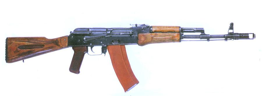 Genuine AK-74 Assault Rifle and Variant SLR-105 Assault ...