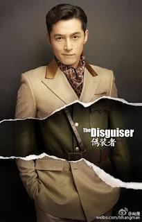 Hu Ge in Disguiser 1940s Chinese period drama