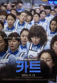 Cart Korean movie