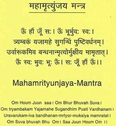 100+ Best Mahamrityunjay Mantra Images with Tactics (2019