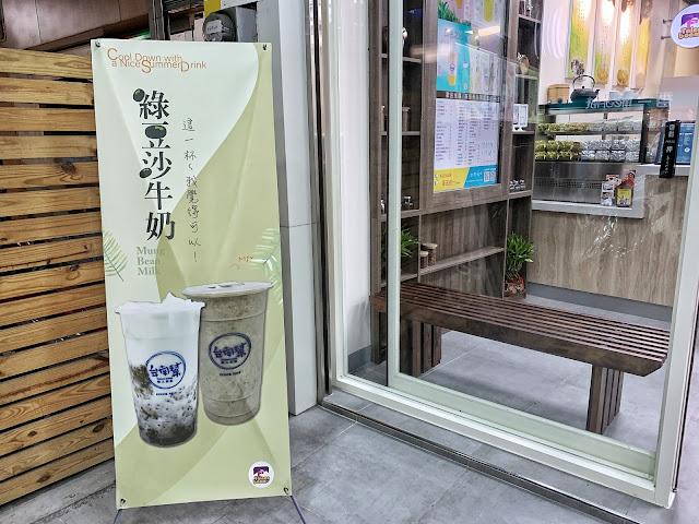 台南永康區美食【台南幫 中華店】主打商品