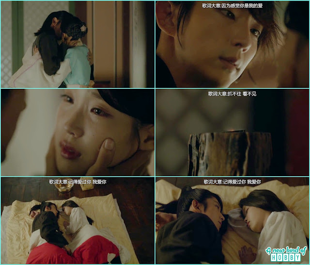 after the kiss they both sleep together  - Moon Lovers Scarlet Heart Ryeo - Episode 16 (Eng Sub)