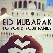 ramadan mubarak pictures for facebook free download