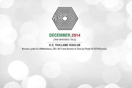 Lirik Lagu EXO – December, 2014 (The Winter's Tale) + Translation