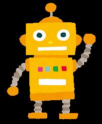 玩具のロボットのイラスト(黄)