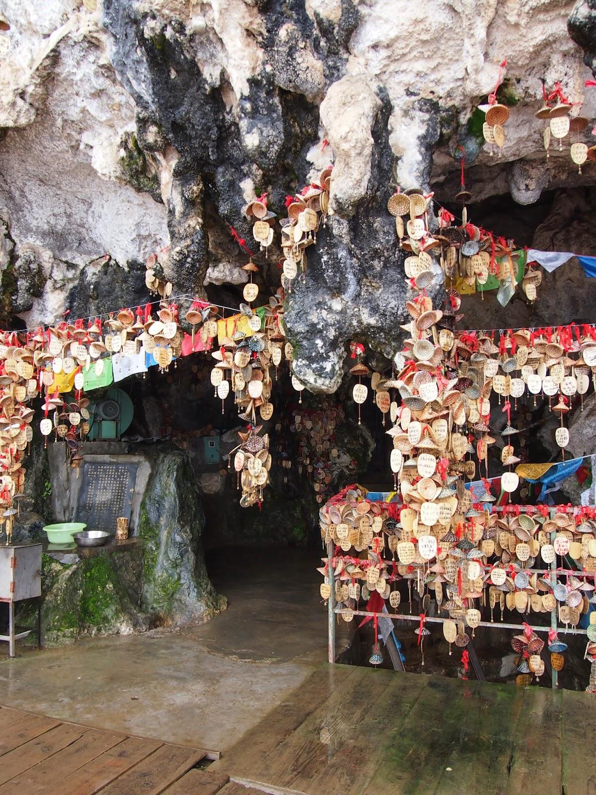 Entering the cave where the Gemu Goddess lives