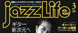 Jazz Life Japan logo
