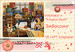 http://art-kladovaya.blogspot.ru/2016/04/blog-post_3.html