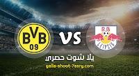 نتيجة مباراة لايبزيغ وبوروسيا دورتموند اليوم السبت بتاريخ 20-06-2020 الدوري الالماني