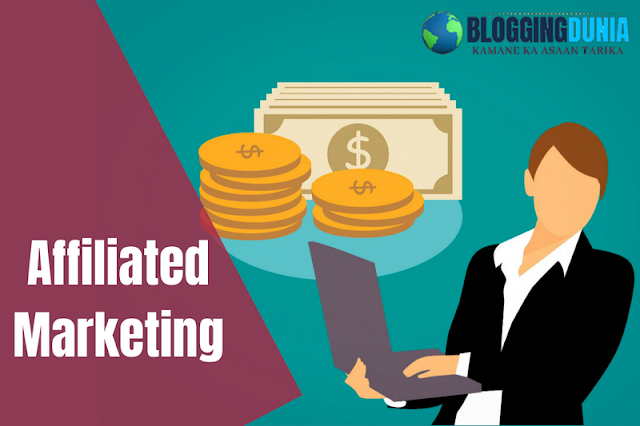 affiliate marketing,affiliate marketing for beginners,how to make money online,make money online,what is affiliate marketing,make money with affiliate marketing,amazon affiliate marketing,how to make money with affiliate marketing,affiliate marketing tips,how to start affiliate marketing,affiliate marketing tutorial,how to make money on youtube with affiliate marketing,internet marketing