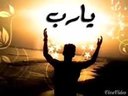 Doa Khatam Qur'an Populer