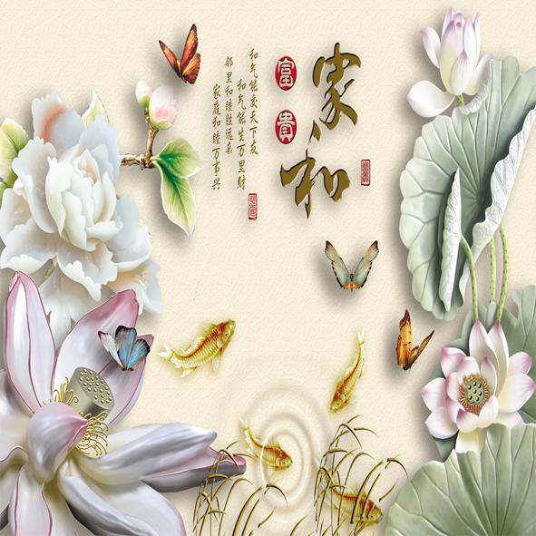 Tranh hoa sen giả ngọc