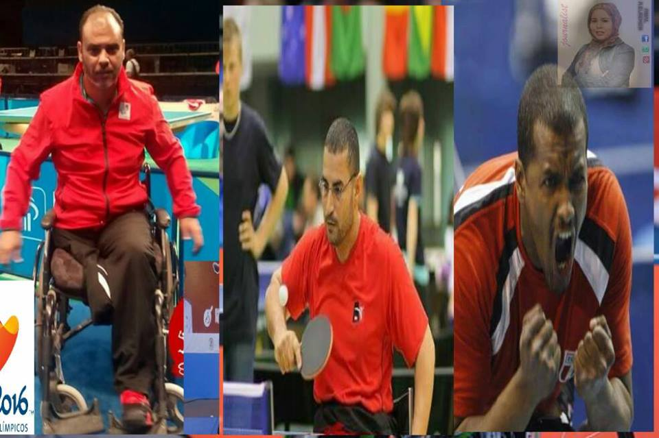 منتخب مصر لتنس الطاوله يتأهل لربع نهائى الفرق جلوس بدورة الألعاب البارالمبيه بالبرازيل