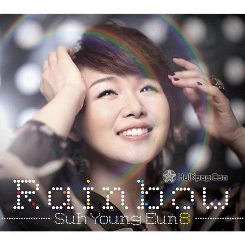 서영은 (Seo Young Eun) – Vol.8 Rainbow (FLAC)