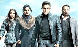 Download Vishwaroopam (2013) Dvdscnr [Hindi] [379MB] 480p