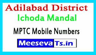 Ichoda Mandal MPTC Mobile Numbers List Adilabad District in Telangana State