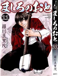 ましろのおと (Mashiro no Oto) 第01-11巻 zip rar Comic dl torrent raw manga raw