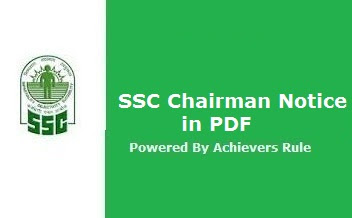 SSC Chairman Notice in PDF Form