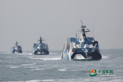 chinese missile boats