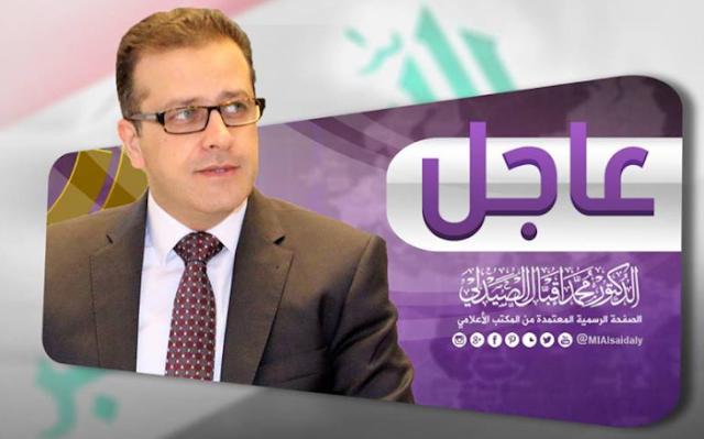 وزارة التربية تعلن مساء اليوم نتائج امتحانات السادس الإعدادي الخميس 3\8\2017