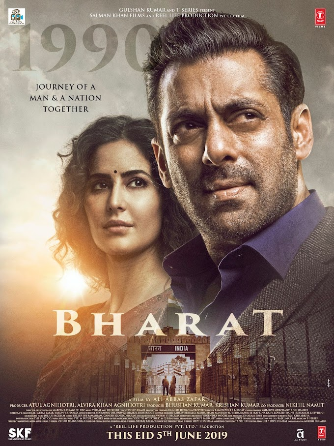 Bharat (Hindi) Ringtones & Bgm for Mobile