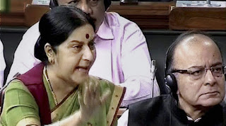 notice-against-sushma-in-parliament