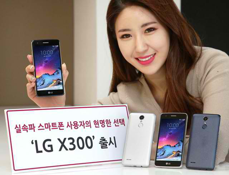 LG X300 With Snapdragon 425 And Nougat OS Revealed!
