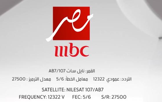مسلسلات (قناة إم بى سى مصر 2) واحدث تردد للقناة MBC مصر 2