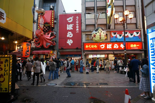 Must Try Food To Try In Osaka, Japan