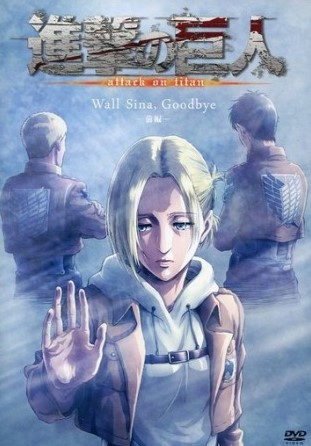 Assistir Shingeki no Kyojin: Lost Girls Ovas Legendado, Shingeki no Kyojin Lost Girls Todos Episódios Legendado, Shingeki no Kyojin Todos Episódios Legendado, Attack on Titan: Lost Girls Legendado, Download 進撃の巨人 LOST GIRLS HD . Shingeki no Kyojin Lost Girls Assistir Online Legendado.