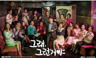 Yeah That's How It Is Korean Drama
