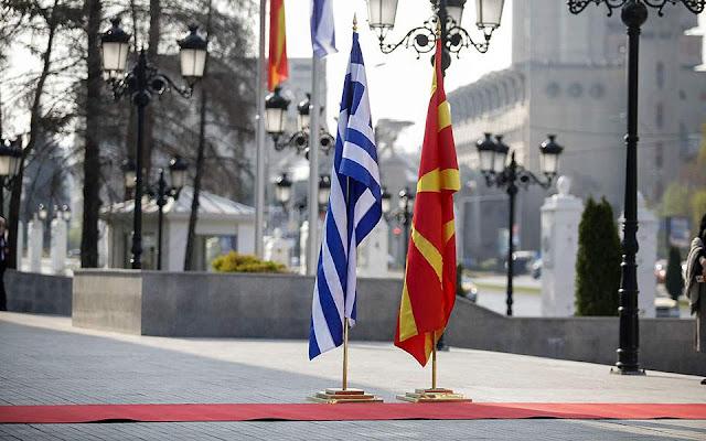 Αθήνα - Σκόπια, η επόμενη ημέρα
