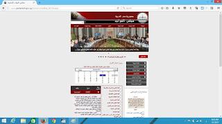 الخوجة, قانون التعليم, قانون التعليم ماقبل الجامعى, لجنة التعليم بالبرلمان, مشروع قانون التعليم,