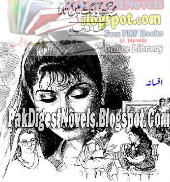 Mohabbat Mang Mein Tara Afsana By Shumaila Dilabad Pdf Free Download