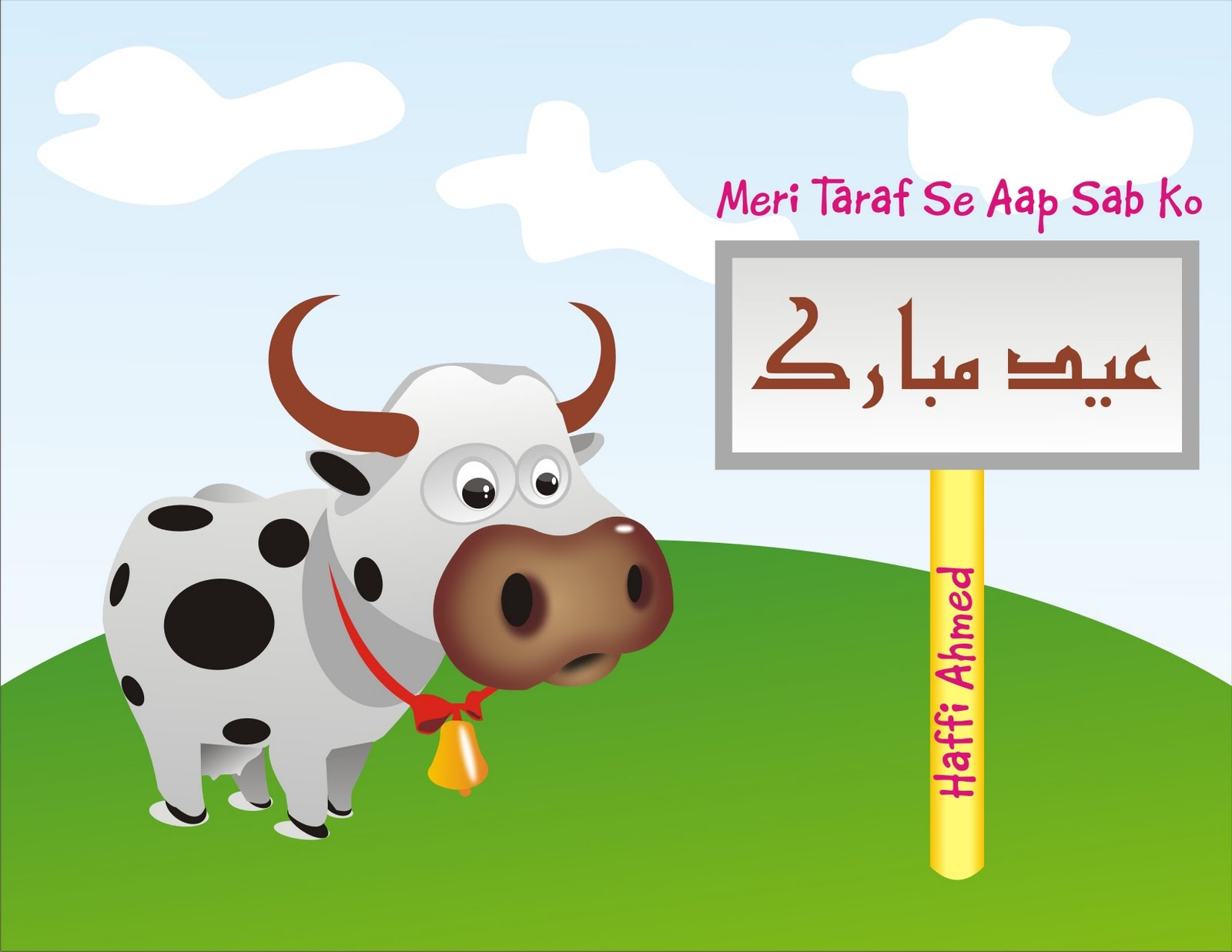 Download Bakra Eid Eid Al-Fitr Greeting - EID_MUBARAK_bakra_by_hhk2b-729919  Collection_5493 .jpg