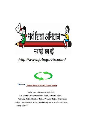 Sarv Siksha Abhiyan Recruitment 2017 Apply For Teacher & Various Post