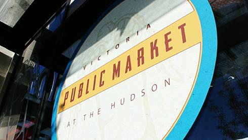victoria public market hudson bc