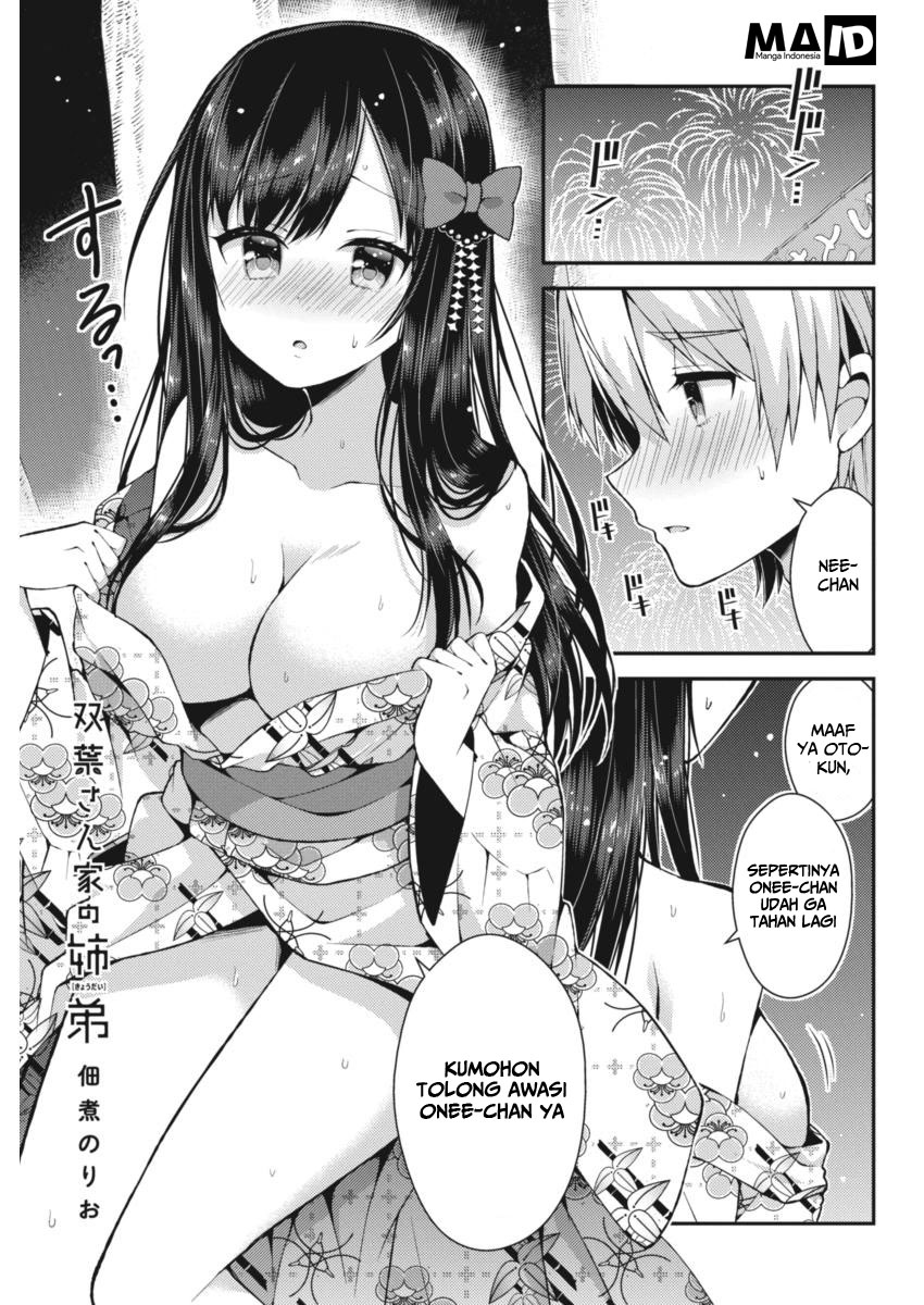 Baca Komik Futaba-san Chi no Kyoudai Chapter 21 Bahasa Indonesia Kintamaindo
