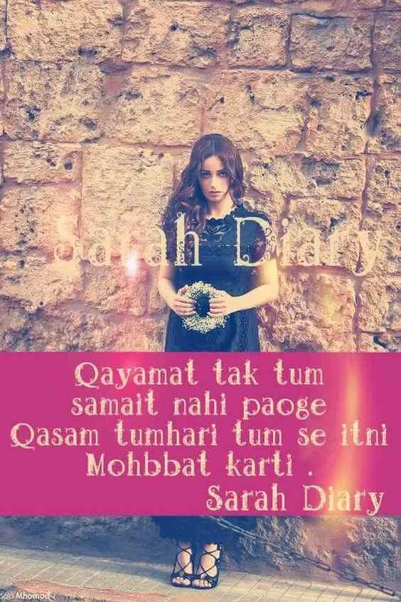 Meri Dairy Se Sad: Dear Diary Images With Quotes & Status