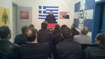 Ομιλία στα γραφεία της Χρυσής Αυγής στην Κατερίνη.