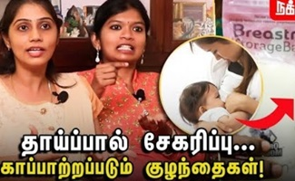Mother's Feed – Ramya , Kousalya Interview | Breast Milk Storage