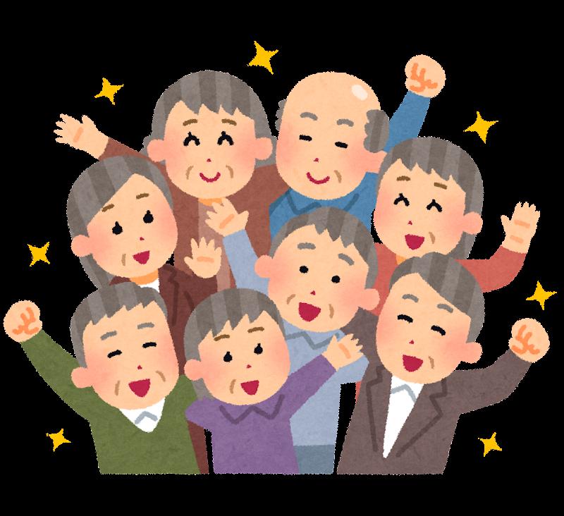 オレンジカフェ綾 今年最後の営業日   さくら苑